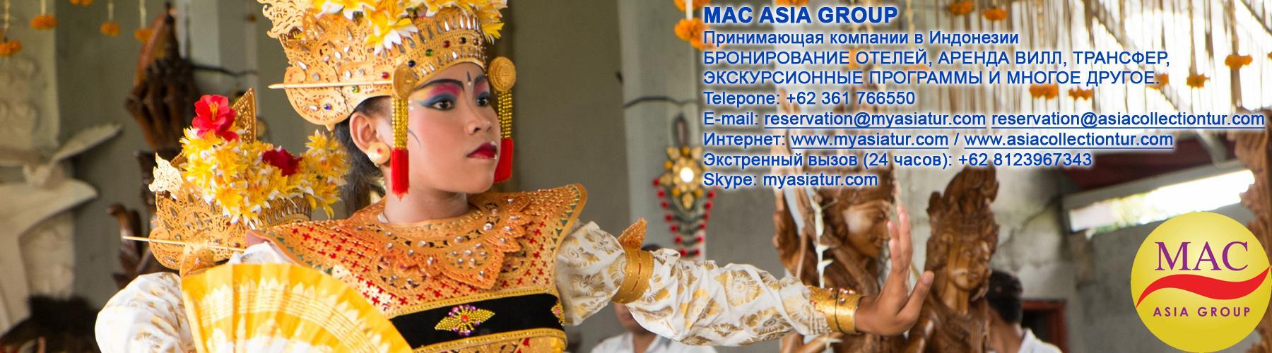 Специальные предложения от отелей в Индонезии